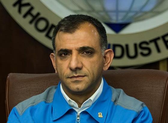 حسینی- ایساکو